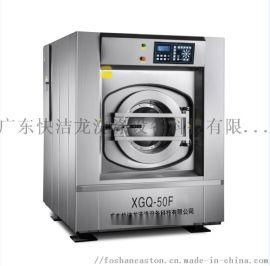 佛山快洁龙XGQ-50F全自动变频工业洗脱机