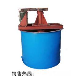 矿用搅拌槽 矿浆搅拌桶 药剂搅拌桶高效搅拌桶