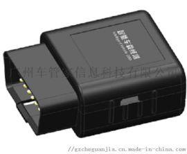 南昌OBD产品为全国车联网行业提供车辆管理解决方案