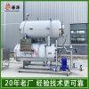 厂家直供 休闲食品高温灭菌锅 商用食品灭菌设备