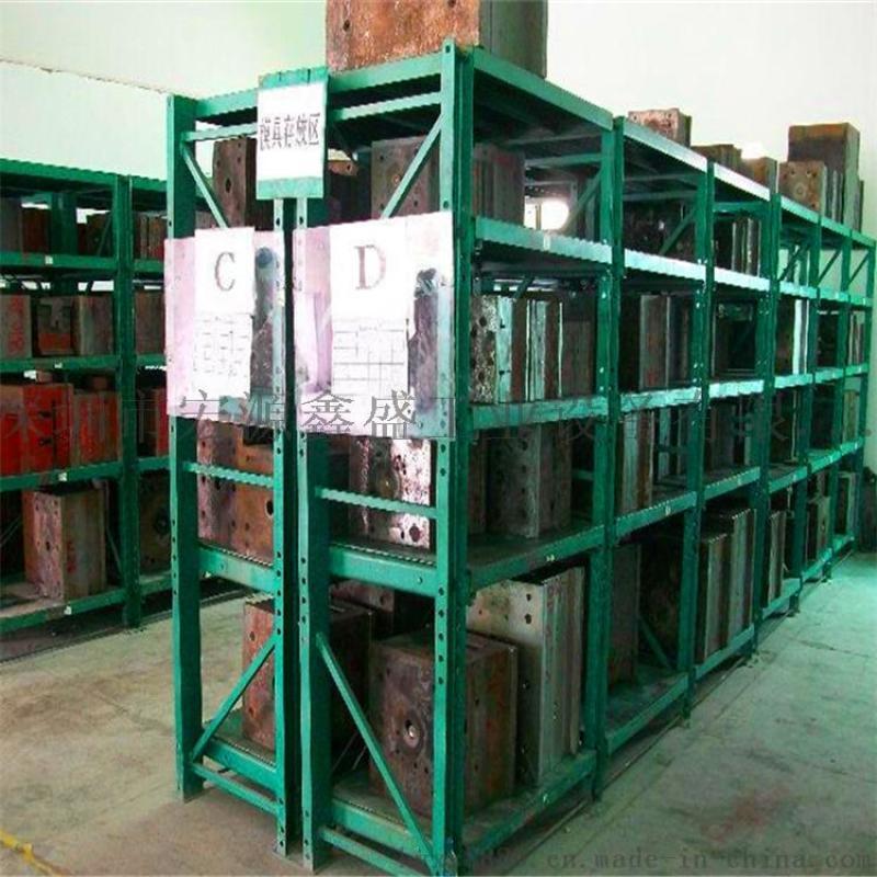 仓库模具架-重型货架-货架拆装-深圳货架厂