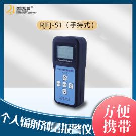 辐射检测仪器,射线辐射检测