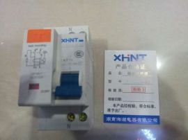 湘湖牌有功功率表SR-600ABP-S1(LED)技术支持