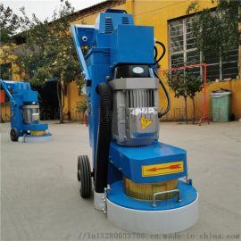 水泥地面研磨机 混凝土打磨机 砼路面抛光机