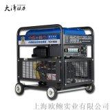 230A柴油发电电焊机动力强劲