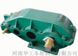 厂家ZQ系列软齿面减速机 ZQD大速比减速机