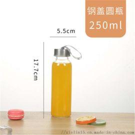 玻璃蜂蜜柚子茶瓶 柠檬茶饮料瓶