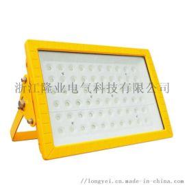 工業照明防爆節能燈LED