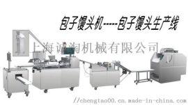 全自动包子机,多功能馒头机--上海诚淘