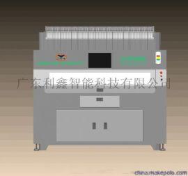LX-PF198香精香料智能配方机销售批发