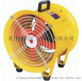 手提式防爆轴流风机有限空间通风**散热BSFT-30