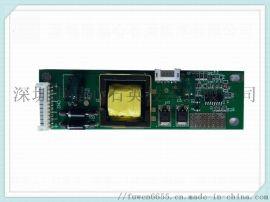 晶心品牌  32寸液晶LED升压板 恒流板