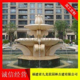大型石雕喷泉 城市景观雕塑厂家