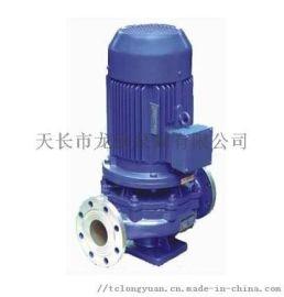 龙源供应ISG、IRG、IHG型管道泵立式不锈钢泵