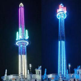 公园旋转飞行塔35米跳楼机大型户外游乐场游乐设备