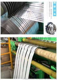 不锈钢精密分条平板加工抛光研磨加工磨砂拉丝加工