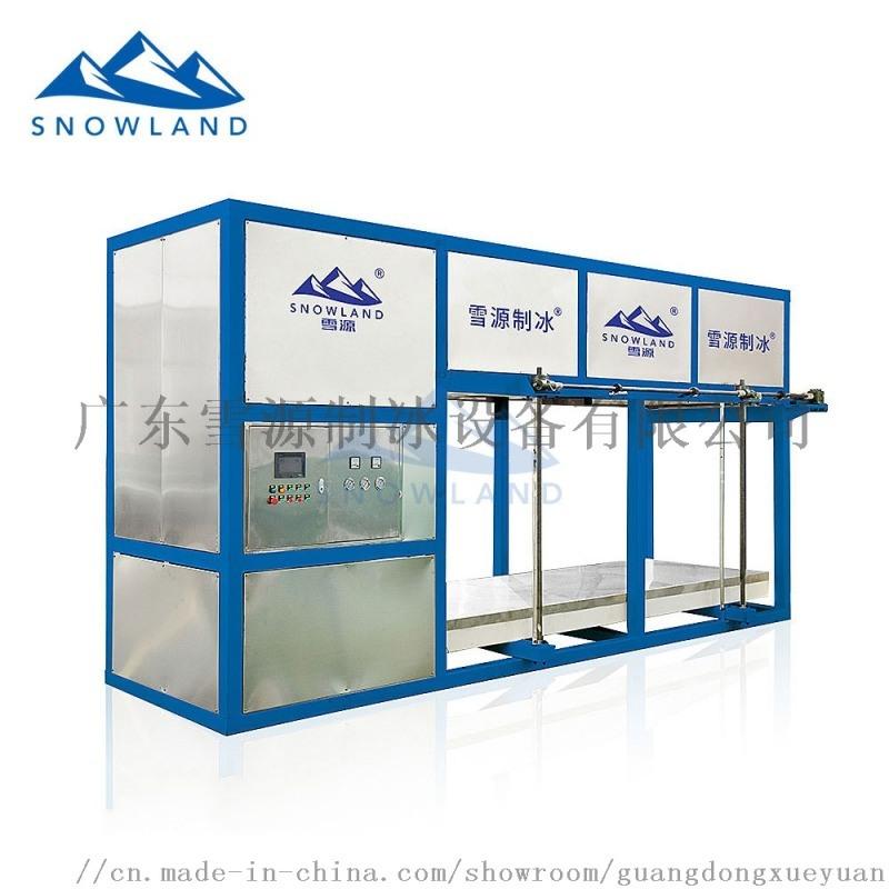 大型製冰設備水產保鮮工業降溫直冷式塊冰