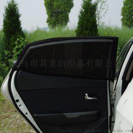 遮阳车窗罩