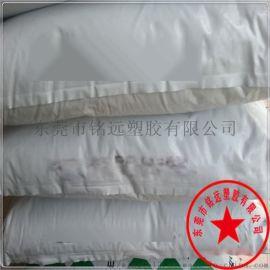 TPV 111-100 耐臭氧tpv 抗曲疲劳性