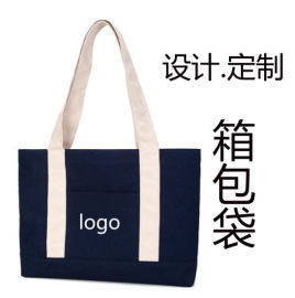 2020馈赠礼品定制帆布袋手提袋定制上海