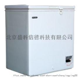 澳柯玛DW-40W102金枪鱼专用冷藏冷冻箱现货