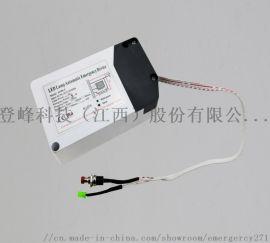 新款智能LED应急驱动电源5-60W通用型