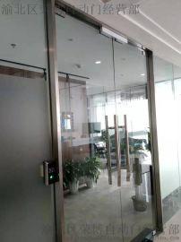 重庆市办公室玻璃门电控锁密码刷卡机指纹机门禁安装