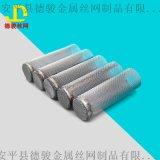 厂家制作 304不锈钢过滤网筒 编织网筒 焊接网筒