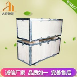 无锡钢边箱厂家钢带箱定制可拆卸木箱