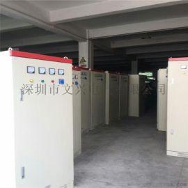 低压配电箱成套配电柜一级配电箱二级配电箱户外动力柜