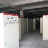 低壓配電箱成套配電櫃一級配電箱二級配電箱戶外動力櫃