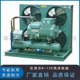 厂家供应制冷设备比泽尔8-12P风冷机组