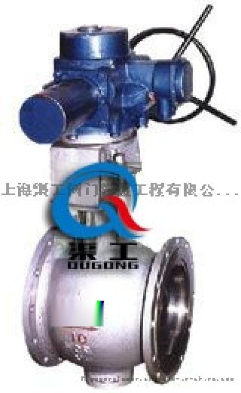 PQ947电动偏心半球阀、PQ940电动偏心半球阀