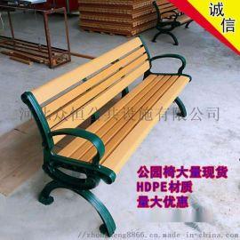 北京现货公园椅 户外防腐木座椅塑木靠背椅