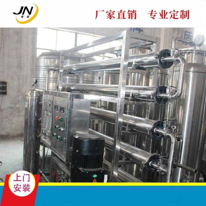 全自動茶飲料灌裝機 功能性飲料三合一灌裝機設備
