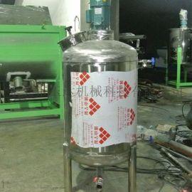 厂家直销加热搅拌罐  化工搅拌罐全不锈钢材质