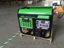 体积小10千瓦柴油发电机功率足