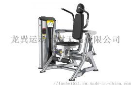 豪斯特联动力量器械插片组合坐式腹肌训练器