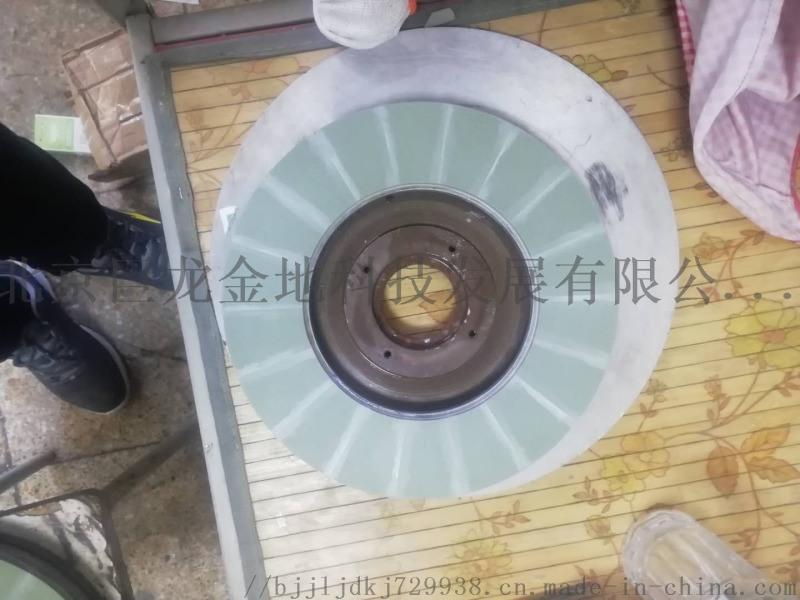 陶瓷结合剂金刚石磨盘