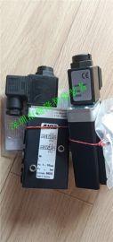 AVID電磁閥791N110AND1NNN0
