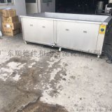 熔喷喷丝板清洗机,喷丝孔残留聚丙烯喷丝板清洗机
