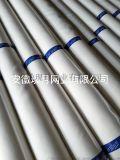 72T印刷耗材 180目丝印网纱 涤纶丝网