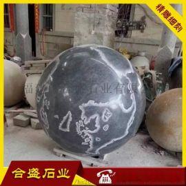 石材风水球 加工定制 大理石风水球