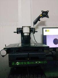 供应深圳二次元影像测量仪厂家 诺云精密仪器