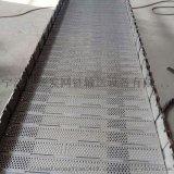 不锈钢网带定制不锈钢链条输送网带生产厂家