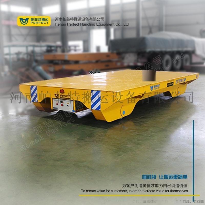 搬运大型设备地轨平车,重物运载工程车,无轨上料车