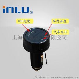 供应IN800 车载充电器 带电压 温度 测量功能
