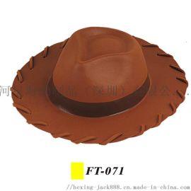 定制泡沫海绵帽子 EVA热压彩色帽子设计生产