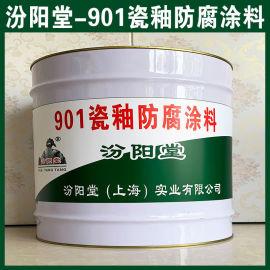 901瓷釉防腐涂料、良好的防水性、耐化学腐蚀性能