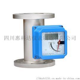 高精度金属管浮子流量计二十三年厂家质量保障